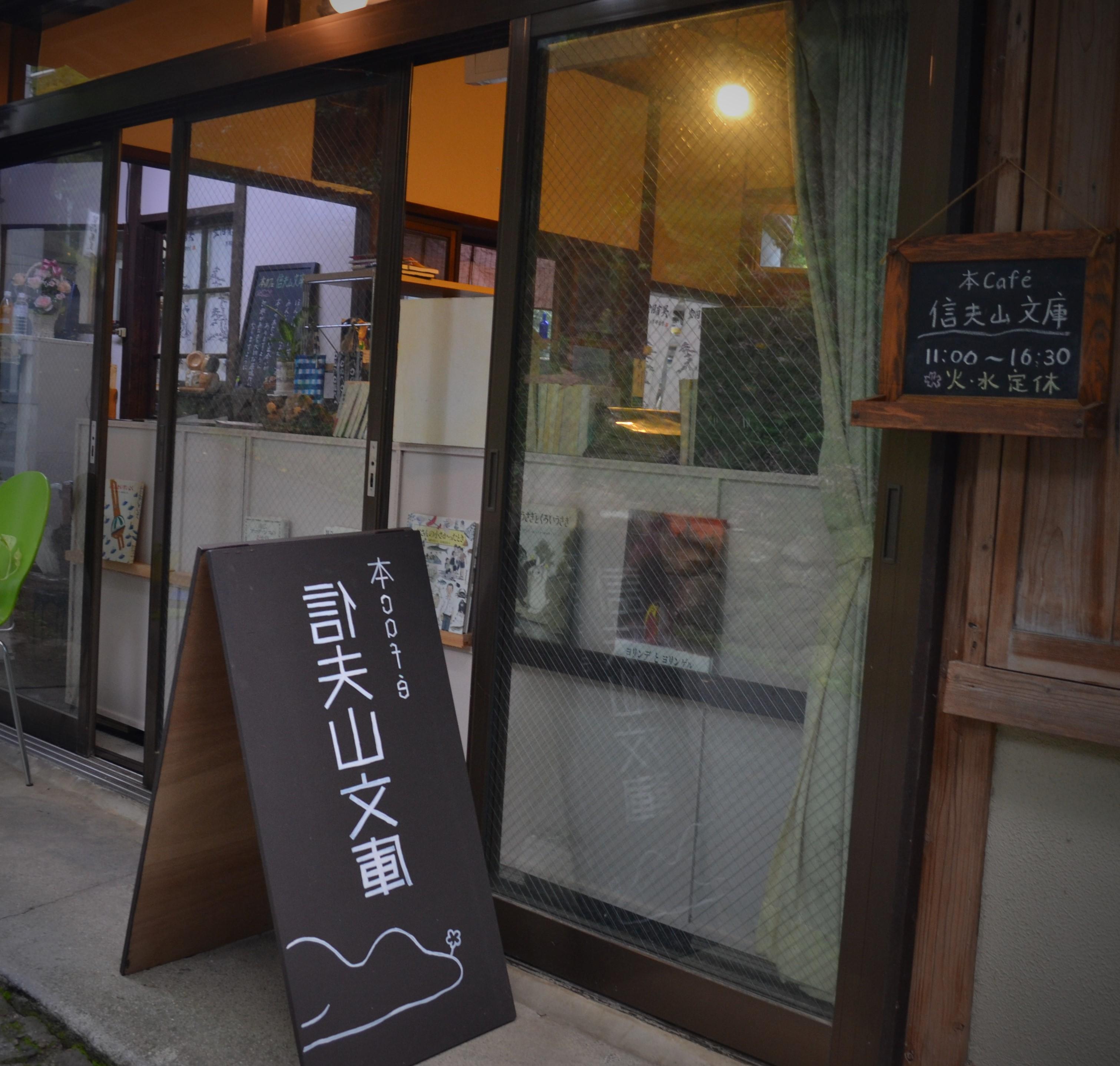 20150822 290 KINOKUMAYA 011 (2)
