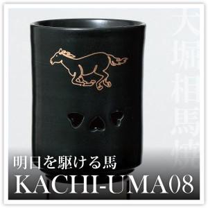 soma-yaki_kachi-uma08