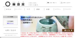スクリーンショット 2015-12-05 16.37.09